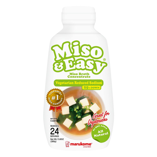 Marukome Miso and Easy Broth, Vegetarian Reduced Sodium, 13.8 oz / 390g