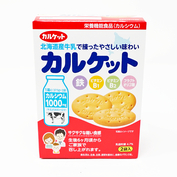 Ito Seika Calcuits Baby Biscuits Wheat Cracker 2.6oz/75g