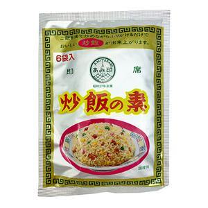 Amijirushi Fried Rice Seasoning 1.25oz