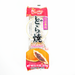 Shirakiku Dorayaki Baked Red Bean Cake 5p 9.70oz/275g