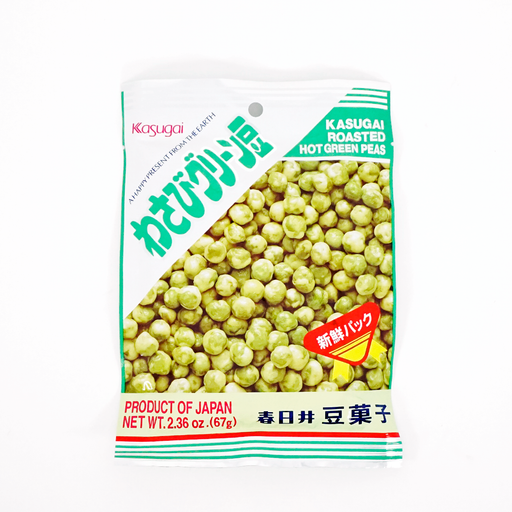 Kasugai Roasted Wasabi Hot Green Peas 2.36oz/67g