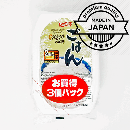 Shirakiku Cooked Rice, Premium Quality Japanese Rice 3 packs 21.16oz/600g