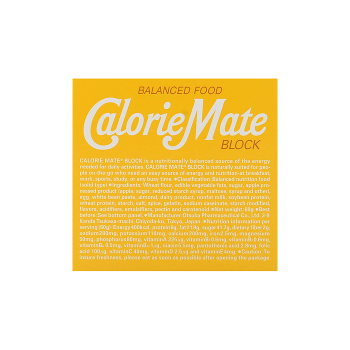 Otsuka Calorie Mate Balanced Food Plain  2.82oz/80g