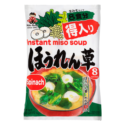 Shinsyu-Ichi Miko Brand Instant Miso Soup Spinach 5.76oz 8servings