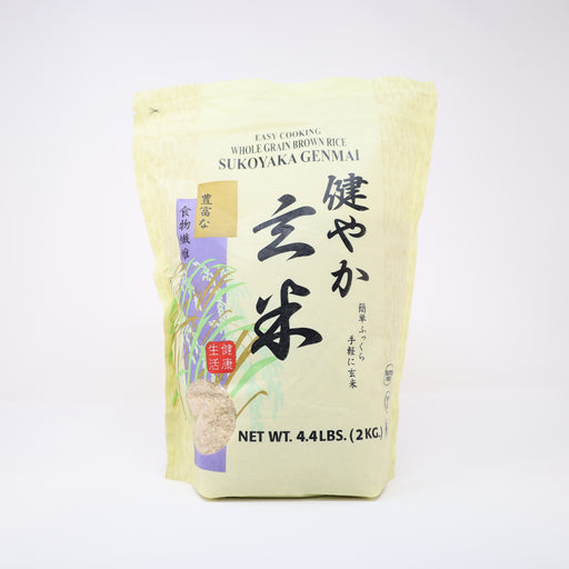 Whole Grain Brown Rice Sukoyaka Genmai Easy Cooking 4.4lbs/2kg
