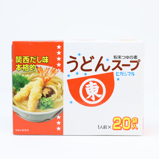 Higashimaru Udon Dashi Powdered Soup 20Pack 5.64oz/160g