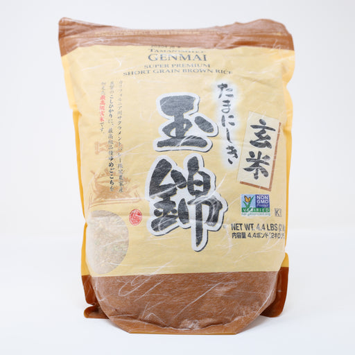 Tamanishiki Koshihikari Super Premium Short Grain Brown Rice 4.4lb/2kg