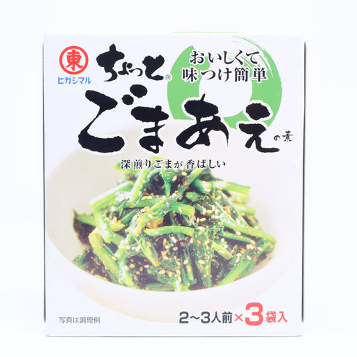 Higashimaru Chotto Gomaae No Moto Seasoning Mix for Vegetable 1.9oz/54g