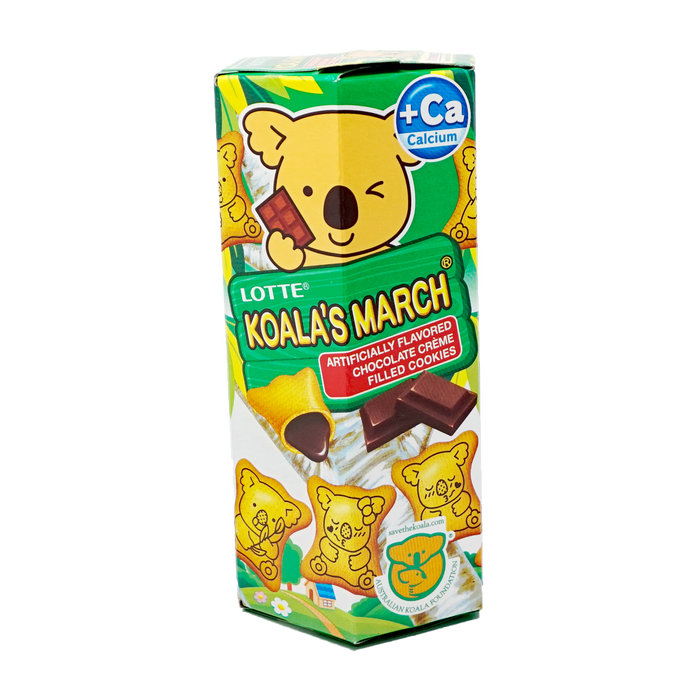Lotte Koala's March Chocolate 1.45oz/41g