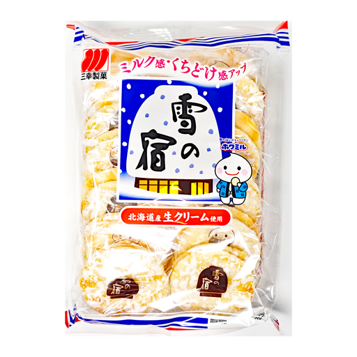 Sanko Yuki No Yado Rice Crackers 5.67oz/161g