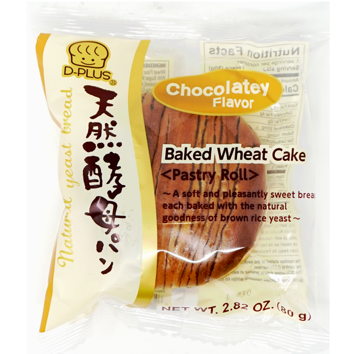 D-Plus Tennen Koubo Chocolatey Japanese Bread, 2.82 Ounce