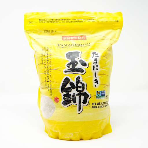 Tamanishiki Koshihikari Super Premium Short Grain Rice 4.4lb/2kg