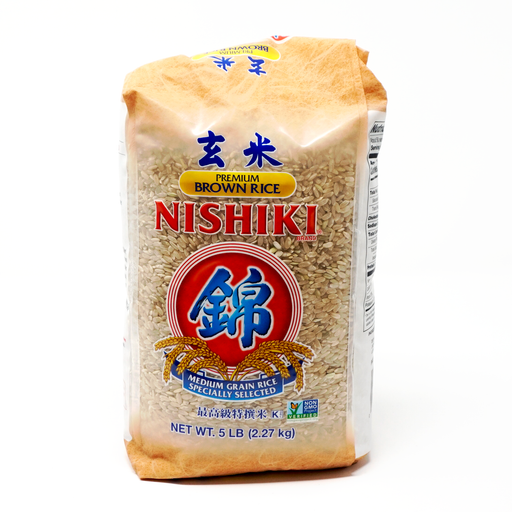 Nishiki Premium Brown Rice Medium Grain 5lb/2.27g