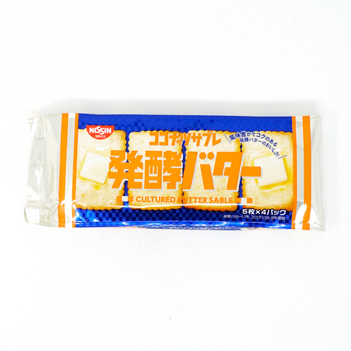 Nissin Cultured Butter Sable Cookie 4.51oz