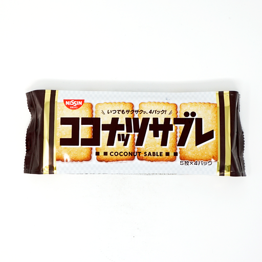 Nissin Coconut Sable Cookie 4.51oz
