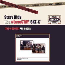 Load image into Gallery viewer, Stray Kids 1st #LoveSTAY SKZ-X Fanmeeting Goods - Puzzle
