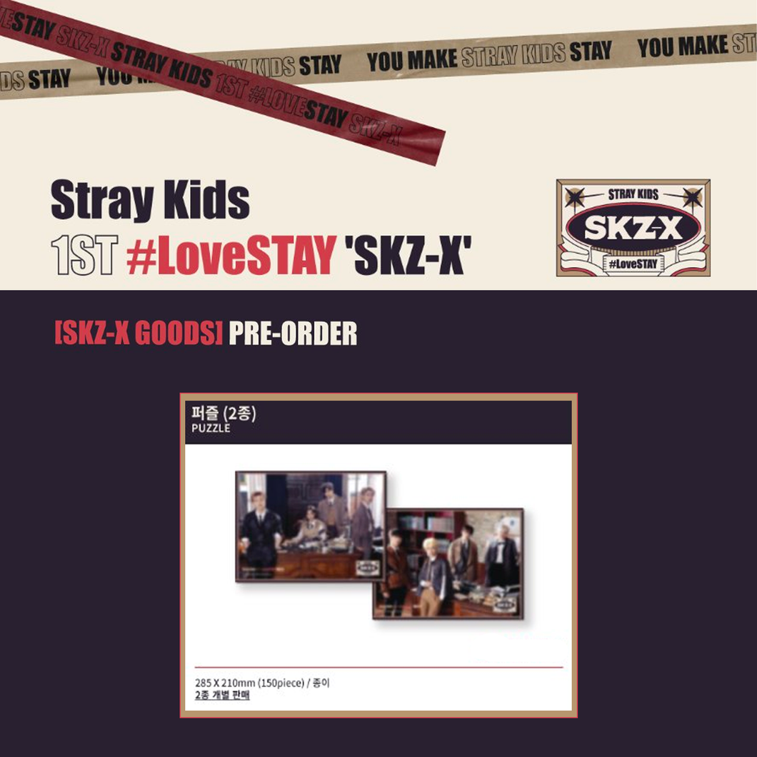 Stray Kids 1st #LoveSTAY SKZ-X Fanmeeting Goods - Puzzle