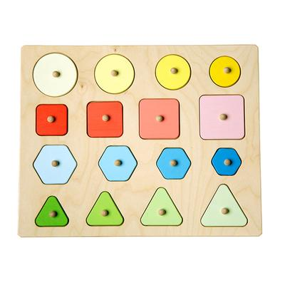 Wooden Geometric Shapes Puzzle - Large - Dimple and Dot