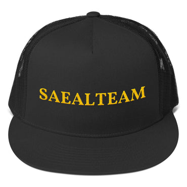 Customizable Trucker Cap