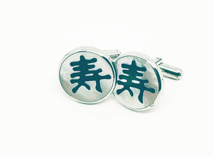 Long Life Mother of Pearl Cufflinks