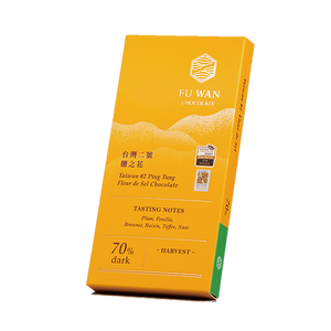 Taiwan no.2 Sea Salt Dark Chocolate 70% 台灣二號 鹽之花巧克力