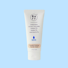 Load image into Gallery viewer, BARR COSMETICS - Centella Calming Barrier Cream