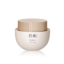 Load image into Gallery viewer, HANYUL Baek Hwa Goh Anti Aging Eye Cream - glassangelskincare.com