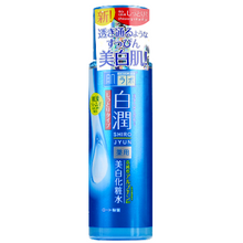 Load image into Gallery viewer, Hada Labo Shirojyun Arbutin Whitening Clear Lotion (Alpha-Arbutin Line) - glassangelskincare.com