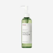 Load image into Gallery viewer, Manyo Factory Herb Green Cleansing Oil - glassangelskincare.com