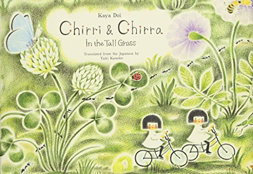 CHIRRI & CHIRRA IN THE TALL GRASS HC