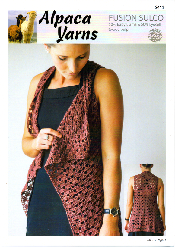 Crochet Vest #2413 by Alpaca Yarns