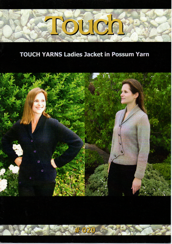 Ladies Jacket in Possum Yarn #020 By Touch Yarns