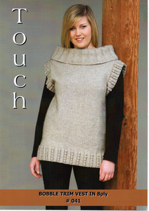 Bobble Trim Vest in 8Ply #041 By Touch Yarns