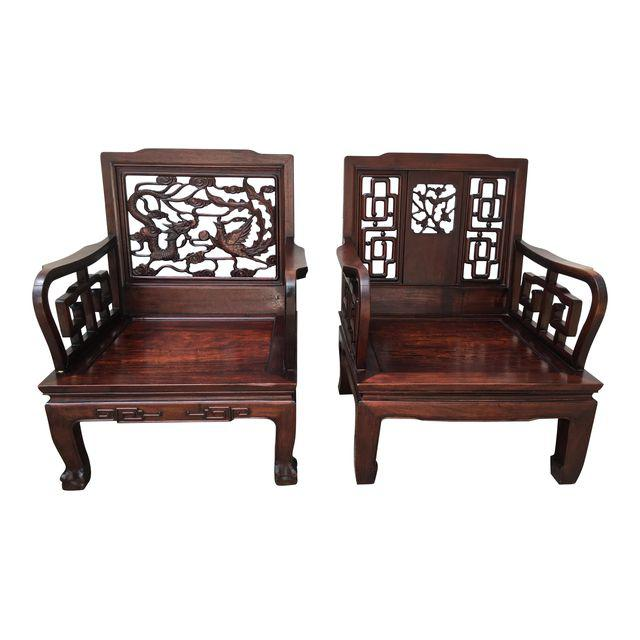 Vintage Asian Rosewood Arm Chairs - A Pair