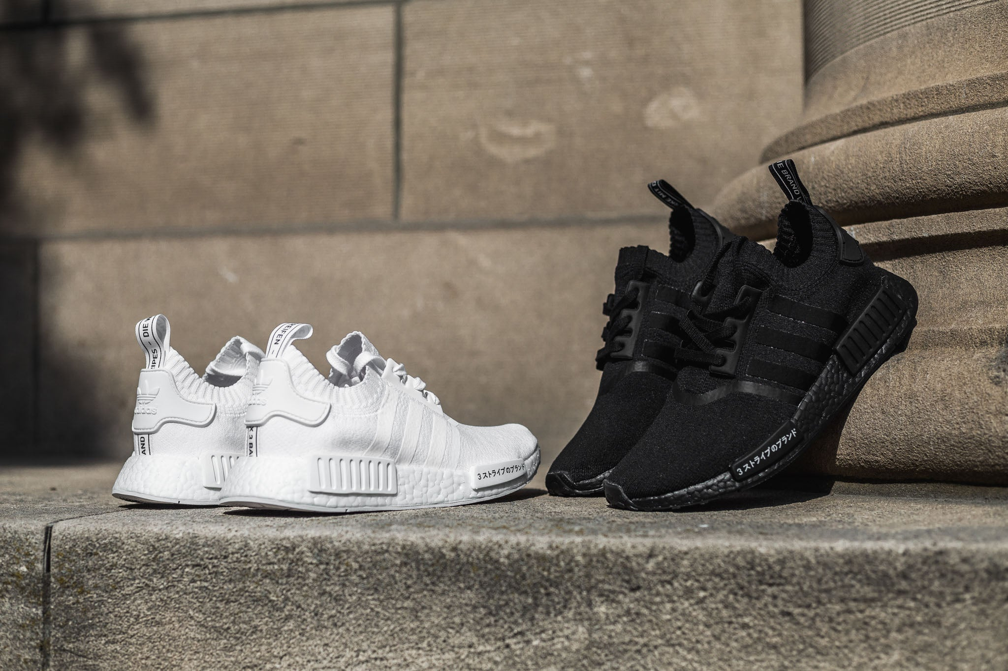 84070204e2d3 The adidas NMD R1 PK returns in the