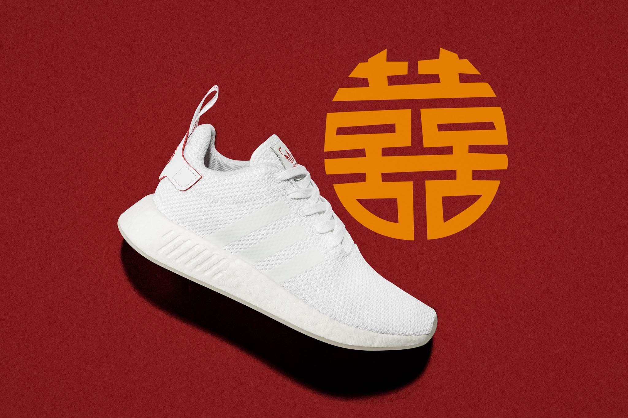 adidas nmd chinese new year