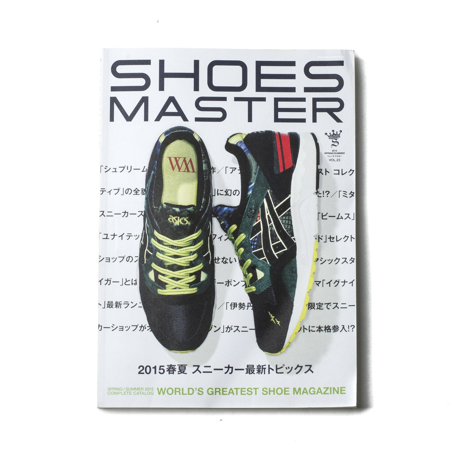 SHOES MASTER Vol. 23