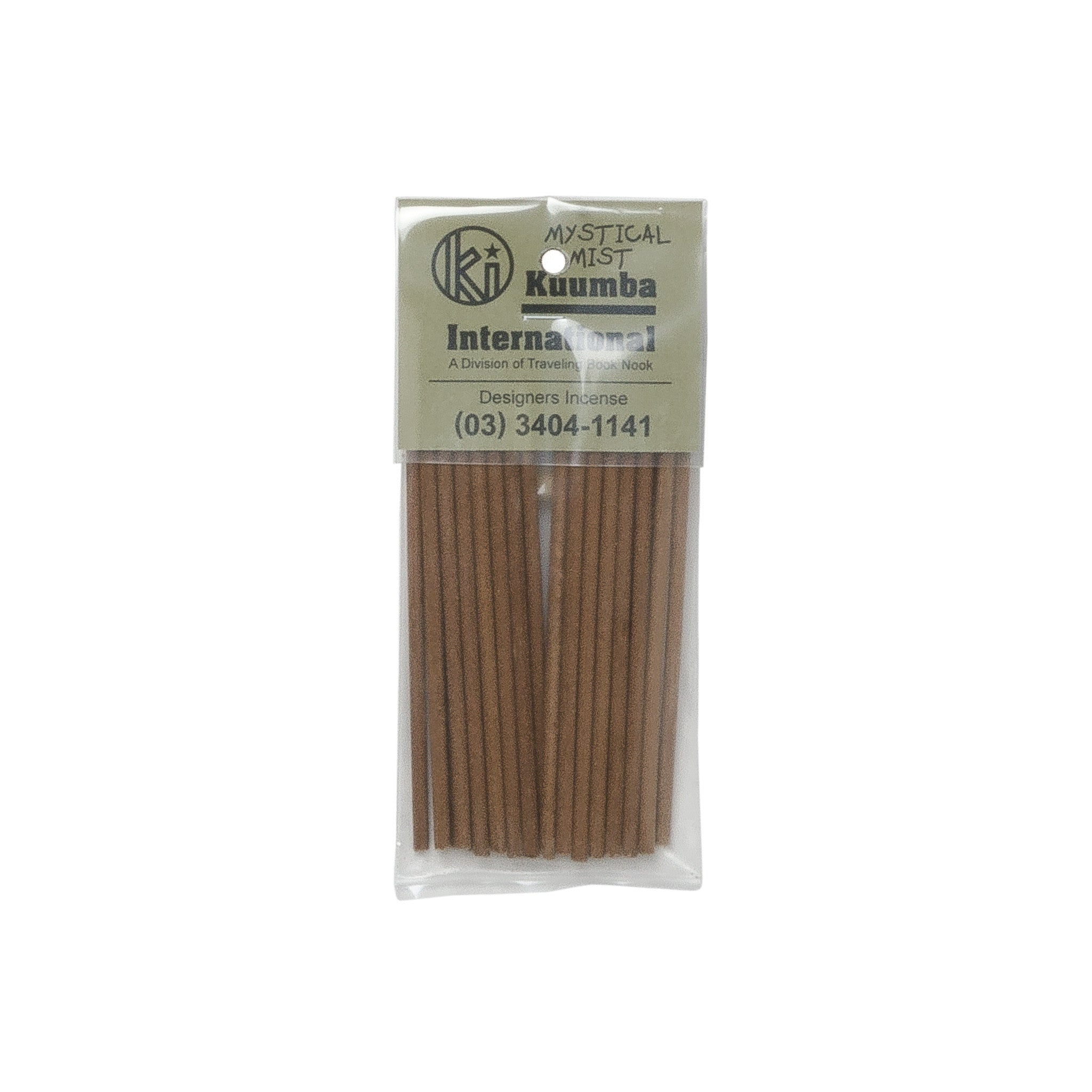 Mystical Mist Mini Incense