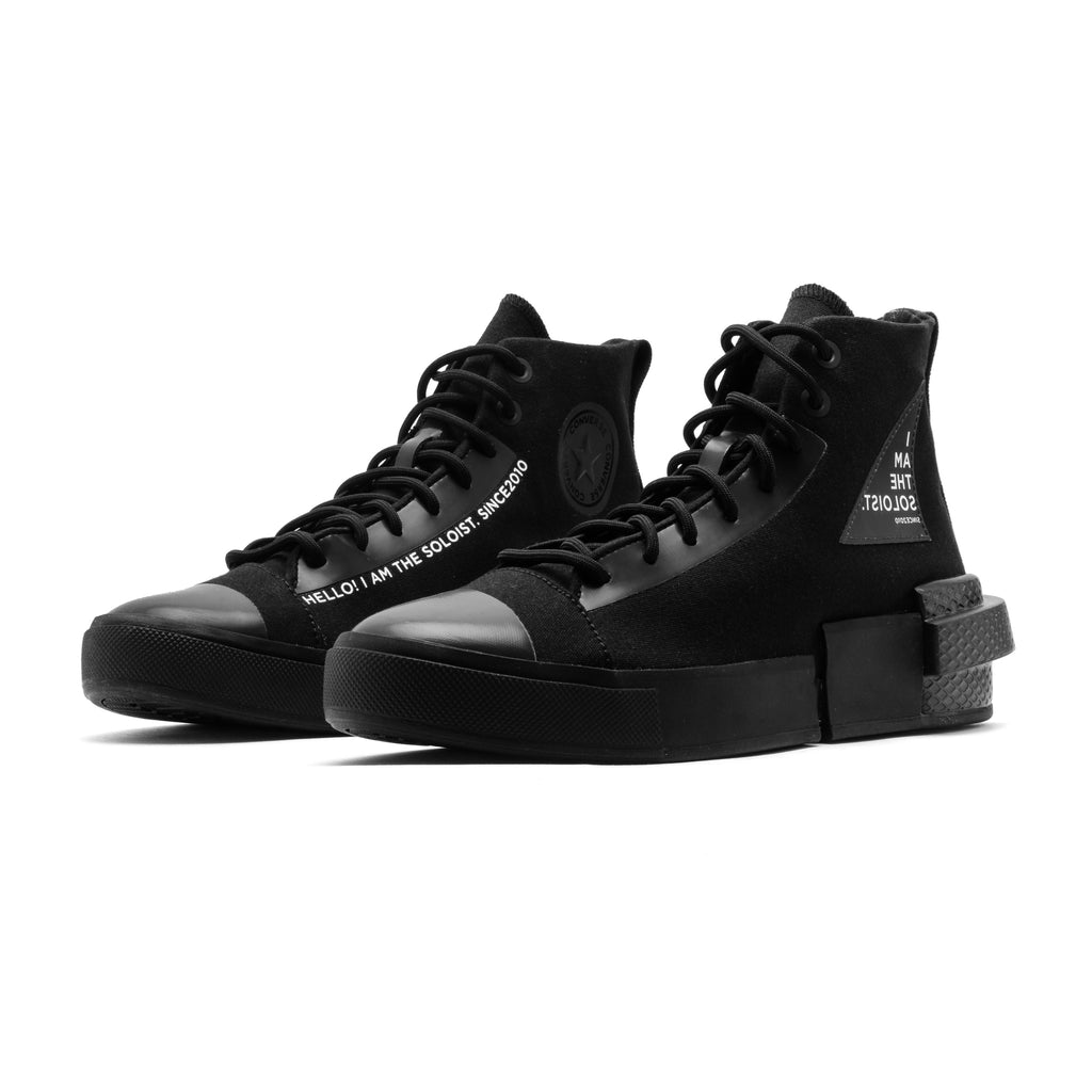 x The Soloist All Star Disrupt CX HI 168213C Black