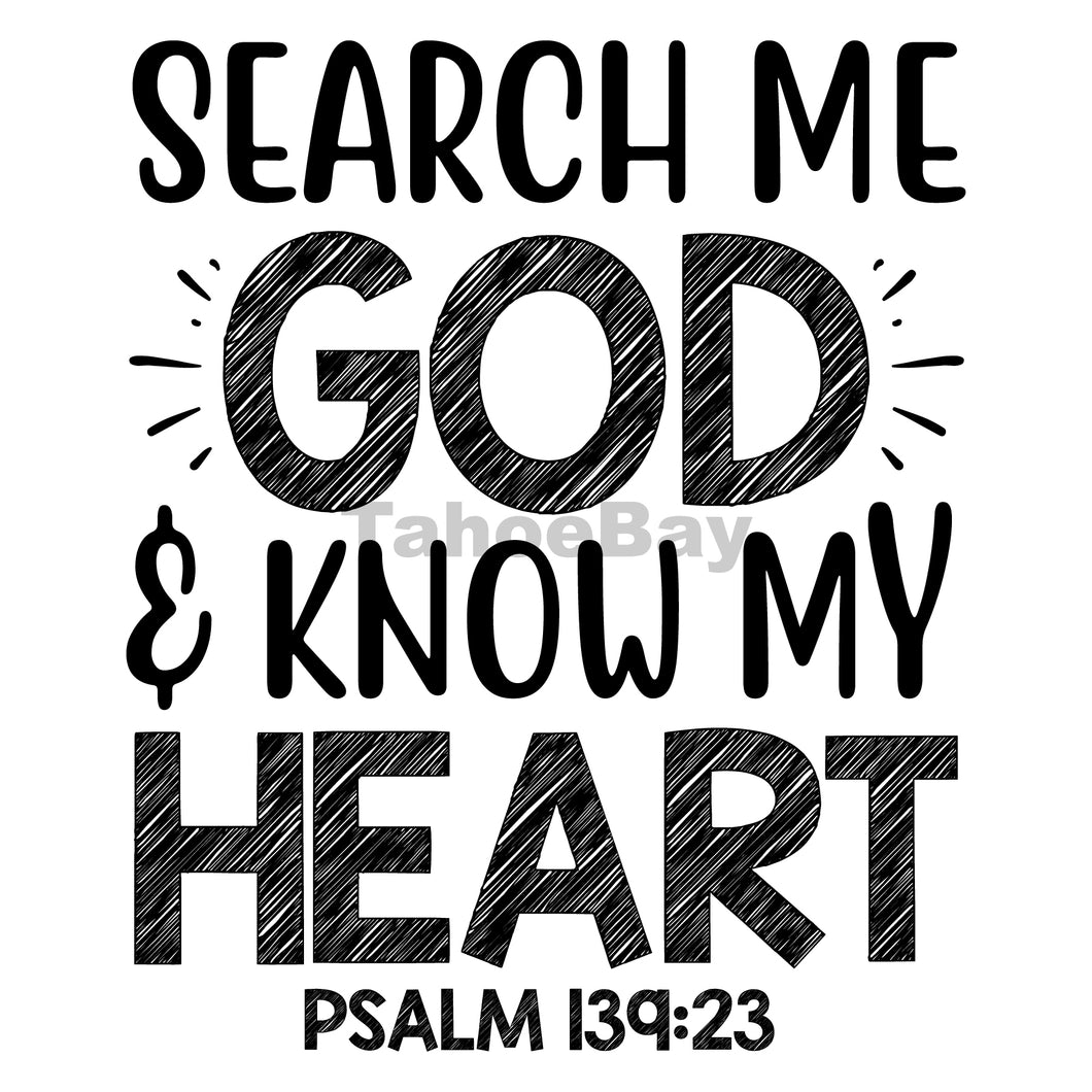 Search Me God & Know My Heart Can Cooler Graphic Design Files | SVG PNG