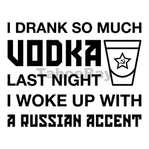 Russian Accent Can Cooler Graphic Design Files | SVG PNG