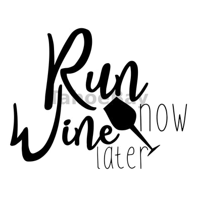 Run Now Wine Later Can Cooler Graphic Design Files | SVG PNG