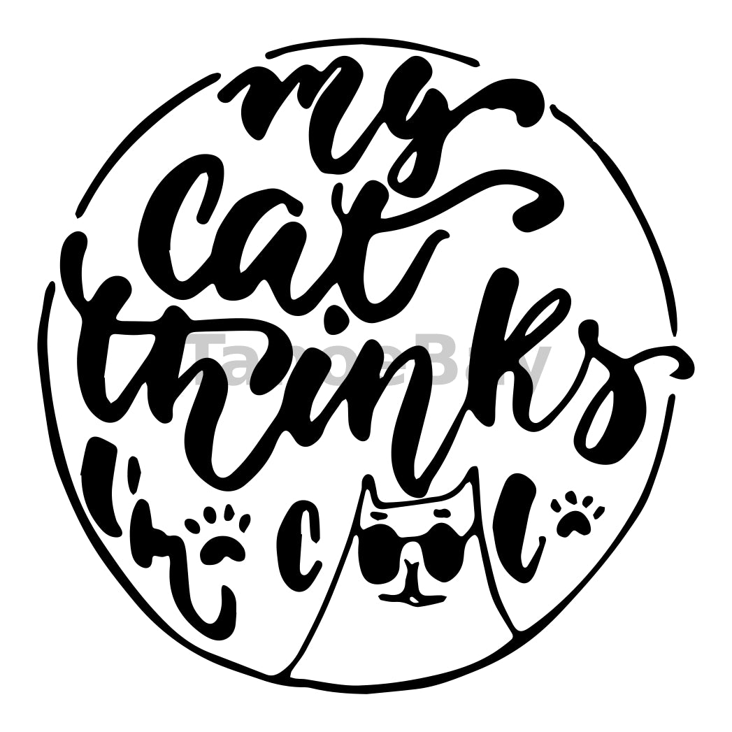 My Cat Thinks I'm Cool Can Cooler Graphic Design Files | SVG PNG