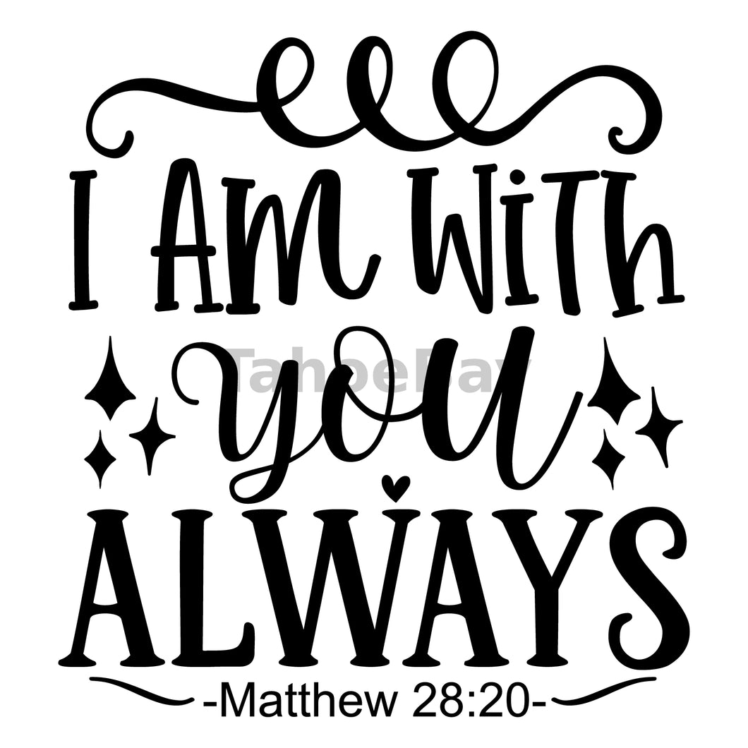 I Am With You Always Can Cooler Graphic Design Files | SVG PNG