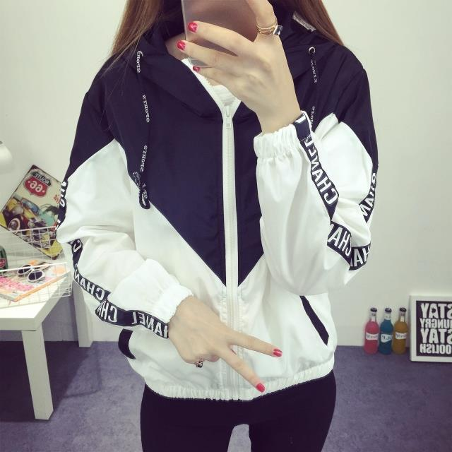 Windbreaker Hooded