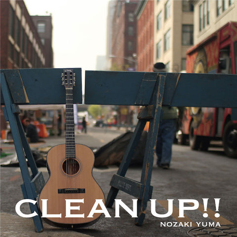 野崎有真 3rd Album〈CLEAN UP!!〉