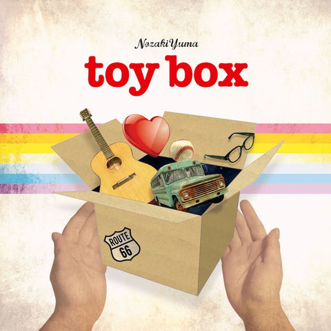 野崎有真 2nd Album〈toy box〉