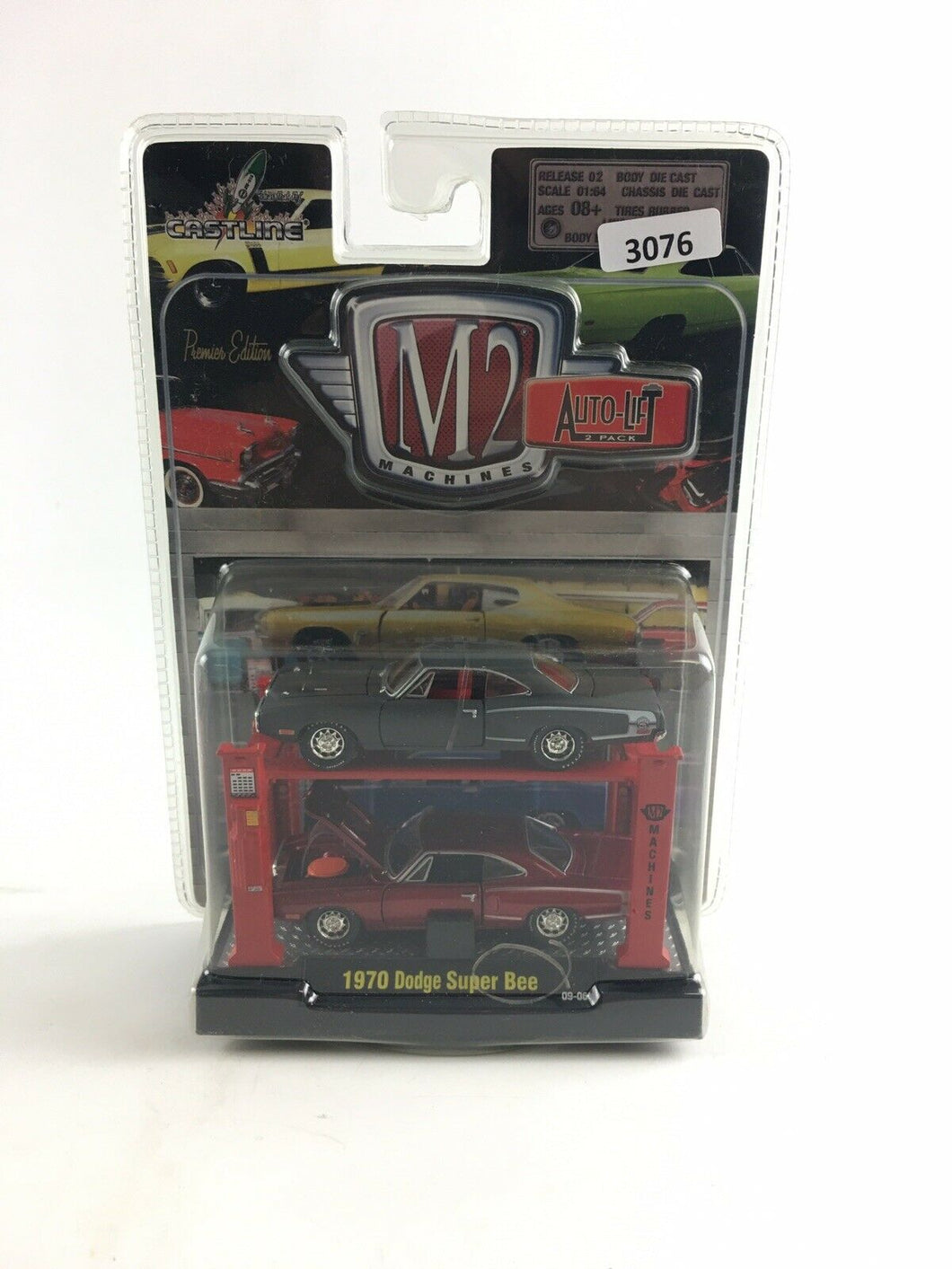 M2 Machines Auto Lift 2-Pack 1970 Dodge Super Bee 3076