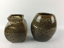 Load image into Gallery viewer, (2) Home Decor Decorative Vases - lot 1825