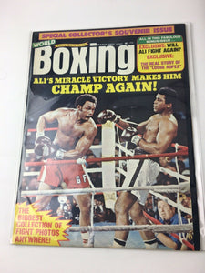 Assorted Lot Of 5 Vintage Boxing Magazines-1975-84MINT-5491